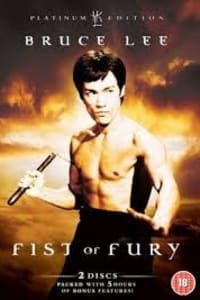 Fist Of Fury | Bmovies