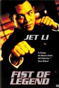 Fist of Legend | Bmovies