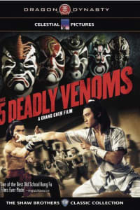 Five Deadly Venoms | Bmovies
