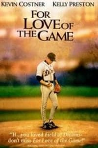 For The Love of The Game | Bmovies