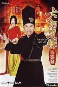 Forbidden City Cop | Bmovies