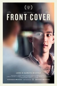 Front Cover | Bmovies