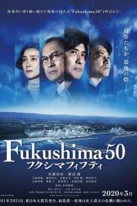 Fukushima 50 | Bmovies
