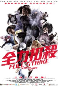 Full Strike | Bmovies