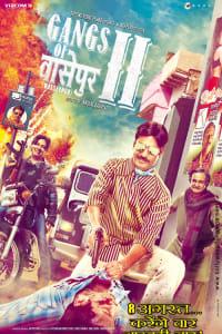 Gangs Of Wasseypur Part 2 | Bmovies