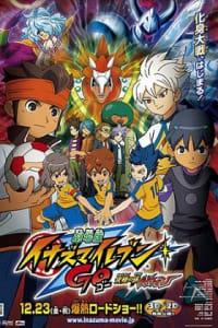 Gekijouban Inazuma Eleven GO Kyuukyoku no Kizuna Gryphon | Bmovies