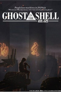 Ghost in the Shell 2.0 | Bmovies