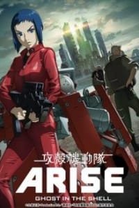 Ghost in the Shell: Arise - Border 2: Ghost Whispers | Bmovies