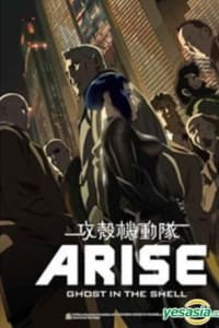 Ghost in the Shell: Arise - Border 4: Ghost Stands Alone | Bmovies