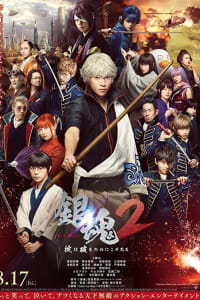 Gintama 2: Rules Are Made To Be Broken | Watch Movies Online
