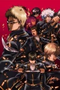 Gintama: The Best of Gintama on Theater 2D part 01 Shinsengumi Crisis Arc
