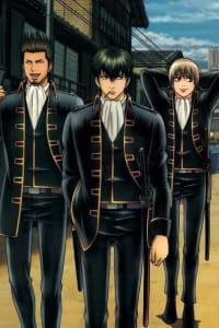 Gintama: The Best of Gintama on Theater 2D part 02 Kabukichou Four Devas Arc   Bmovies