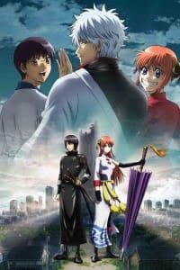 Gintama: The Movie: The Final Chapter: Be Forever Yorozuya | Bmovies