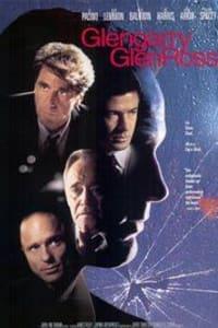 Glengarry Glen Ross | Bmovies