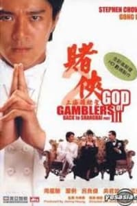 God Of Gamblers Iii: Back To Shanghai | Bmovies