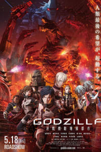 Godzilla: City on the Edge of Battle | Watch Movies Online