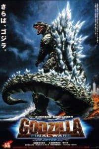 Godzilla: Final Wars | Bmovies