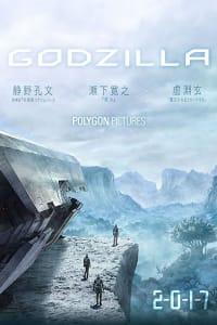 Godzilla: Monster Planet Part 1 | Bmovies