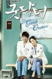 Good Doctor | Bmovies