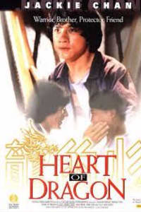 Heart Of Dragon | Bmovies