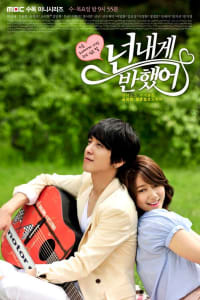 Heart Strings (You've Fallen for Me) | Bmovies