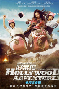 Hollywood Adventures | Bmovies