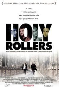 Holy Rollers | Bmovies