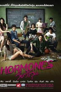 Hormones - Season 1 | Bmovies