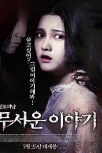 Horror Stories 2 | Bmovies