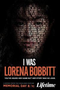 I Was Lorena Bobbitt | Bmovies