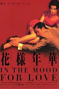 In The Mood For Love | Bmovies