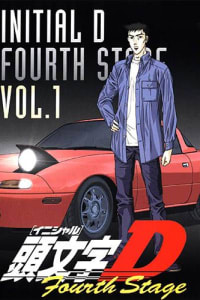 Initial D: Fourth Stage | Bmovies