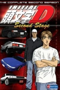 Initial D: Second Stage | Bmovies