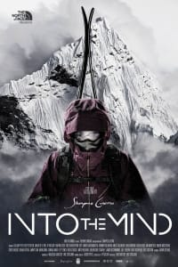 Into the Mind | Bmovies