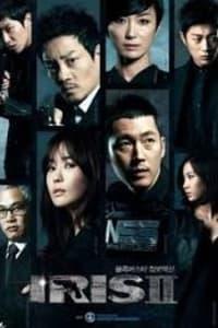 Iris 2 | Watch Movies Online