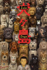 Isle of Dogs | Bmovies