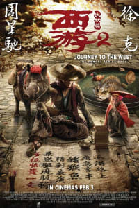 Journey to the West: The Demons Strike Back | Bmovies