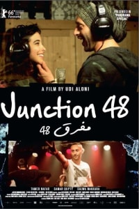 Junction 48   Bmovies