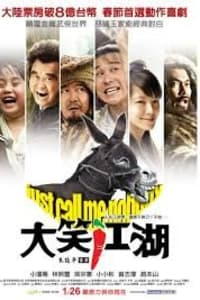 Just Call Me Nobody | Bmovies