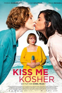 Kiss Me Before It Blows Up | Bmovies