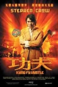 Kung Fu Hustle | Watch Movies Online