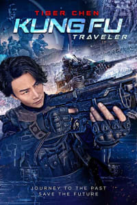 Kung Fu Traveler 2 | Bmovies
