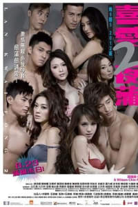 Lan Kwai Fong 2 | Bmovies