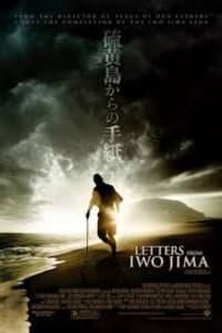 Letters from Iwo Jima | Bmovies