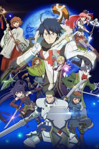 Log Horizon - Season 02 (English Audio) | Bmovies