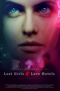 Lost Girls and Love Hotels | Bmovies