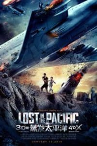 Lost in the Pacific | Bmovies
