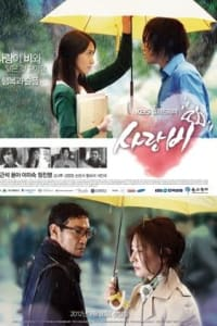 Watch Love Rain Fmovies