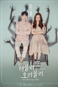 Lovely Horribly | Watch Movies Online