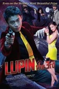 Lupin Iii | Bmovies
